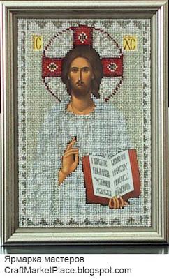 вышивка бисером, иконы и картины