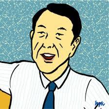 http://nikkan-spa.jp/1022104