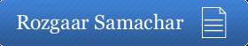 http://www.marugujarat.in/rozgaar-samachar