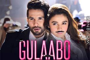 Gulaabo - Shaandaar - Alia Bhatt & Shahid Kapoor