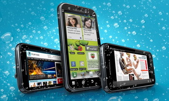 Motorola DEFY+ rugged phone now faster