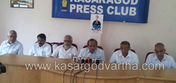 CITU, District conference, Tapan Sinha, Inauguration, Kasaragod, CPIM, Kerala, Malayalam news