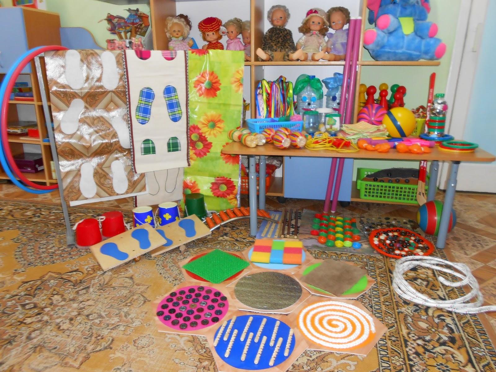 Спортивные уголки в детском саду своими руками 57
