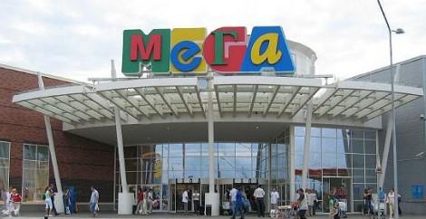 Июль 2014 | Рынки и торговые центры: mosmarket.lameroid.ru/2014_07_01_archive.html