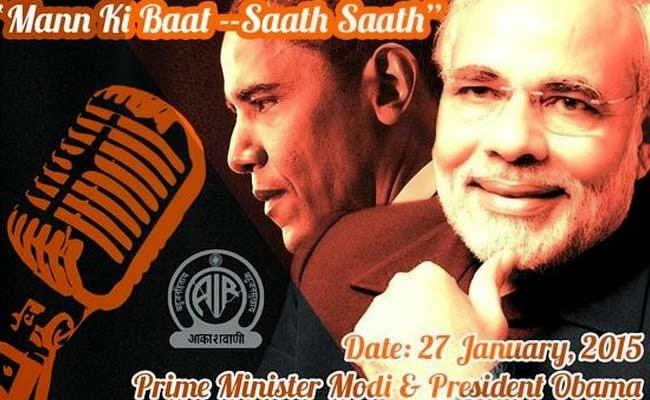 मोदी-ओबामा की 'मन की बात' man ki baat modi obama