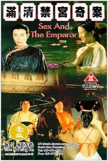 Chốn hậu cung - Sex And The Emperor