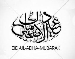 Idul Adha 1436 H / 2015 M