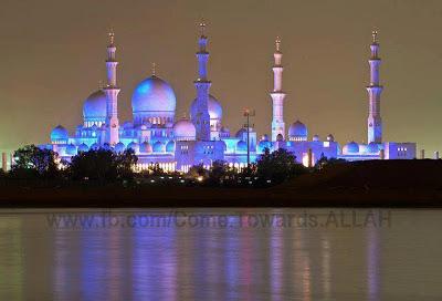 Islamic Wall Art