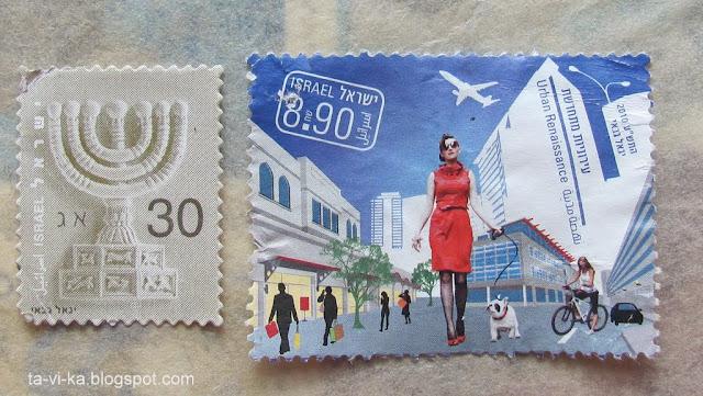 марки Израиль