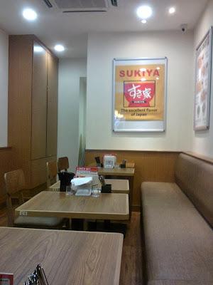 Uptown Sukiya interior back portion