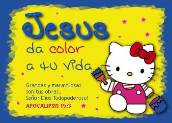 tarjetas  animadas con frases cristianas