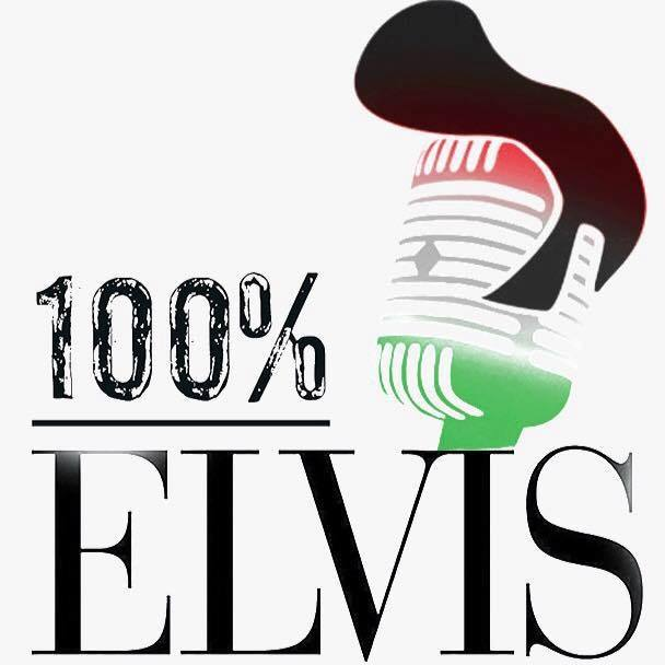100x100 Elvis - Elvis Tribute