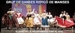 GRUP DE DANSES REPICÓ, PROGRAMACIÓN HASTA DICIEMBRE DE 2014