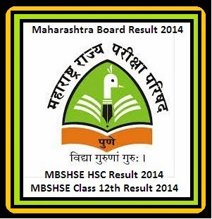 XII HSC Maharashtra Board 2016 - 2017 results Online at www.mahresult.nic.in