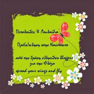 http://aspa-katathesipsixis.blogspot.gr/2014/01/blog-post.html