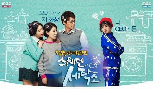 Drama Korea November 2014
