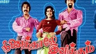 Watch Ninaithale Inikkum Trailer New Print Release Digital Quality Re-Release Full Movie Watch Online