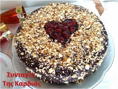 Φρουτένιο κέικ σοκολάτας