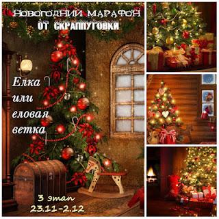 http://scrap-pygovka.blogspot.ru/2015/11/3.html
