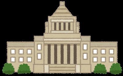 国会議事堂のイラスト