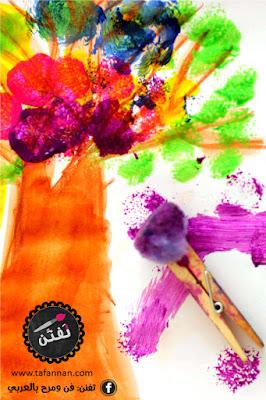 شجرة الفواكه الملونة بطابات الصوف وملاقط الغسيل نشاط فني