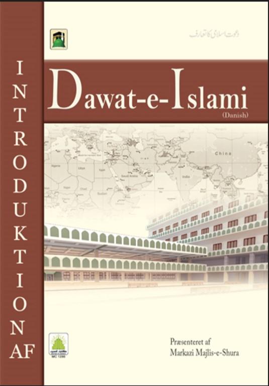 al madinah book 1 pdf