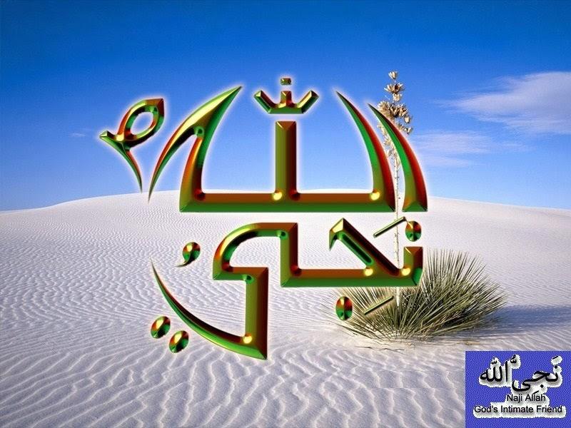life history of prophet muhammad saw pdf