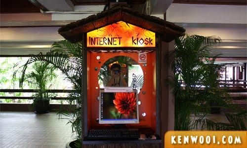 awana internet kiosk