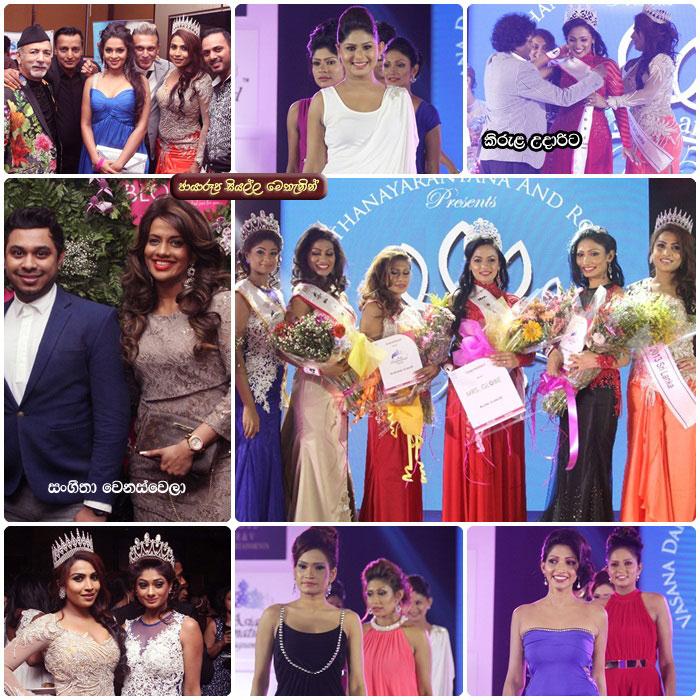 http://www.photo.gossiplankanews.com/2015/05/mrssri-lanka-grand-finale-2015.html
