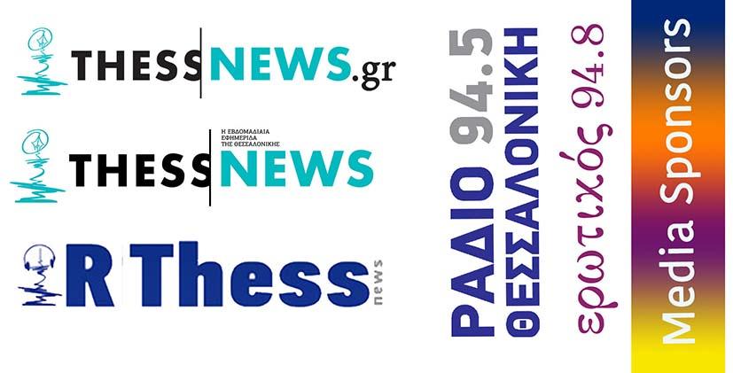 EERco Media Sponsors