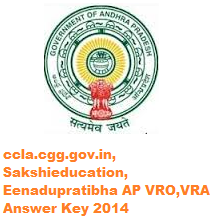 ccla.cgg.gov.in, Sakshieducation, Eenadupratibha AP VRO,VRA Answer Key 2014