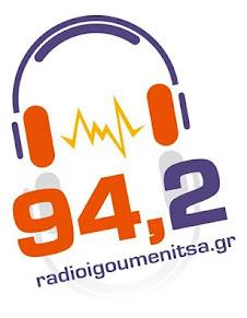 Ράδιο Ηγουμενίτσα 94,2