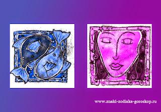 Мужчина Рыбы женщина Дева совместимость - http://www.znaki-zodiaka-goroskop.ru/