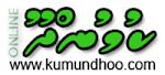 Kumundhoo Online I www.kumundhoo.com