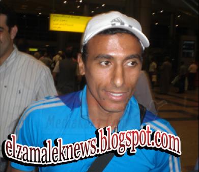 محمد عبدالشافي ظهير أيسر الزمالك الدولي