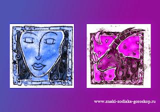 Мужчина Дева женщина Козерог совместимость - http://www.znaki-zodiaka-goroskop.ru/