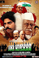 http://allmovieshangama.blogspot.com/2015/01/jai-jawaan-jai-kisaan-hindi-movie-2015.html