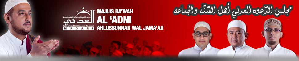 Al Adni Ahlussunnah Wal Jama'ah