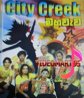 http://4.bp.blogspot.com/-xH68O1Qhn1c/TfDC_f50-mI/AAAAAAAABBI/SCYfGNYFWrA/s320/CITY%2BCREEK.jpg