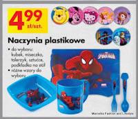 https://biedronka.okazjum.pl/gazetka/gazetka-promocyjna-biedronka-23-07-2015,15079/11/