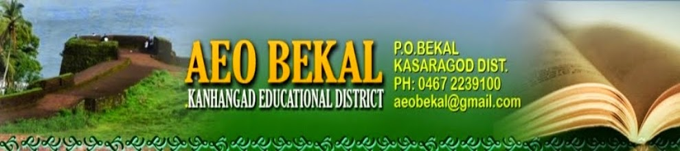 AEO Bekal