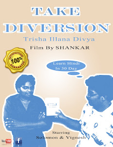 Take Diversion
