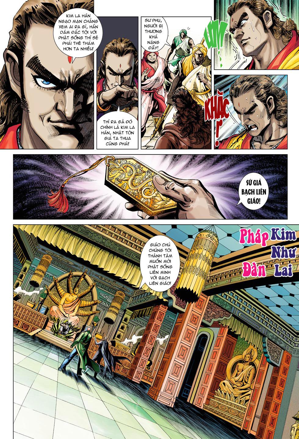 Tân Tác Long Hổ Môn trang 47