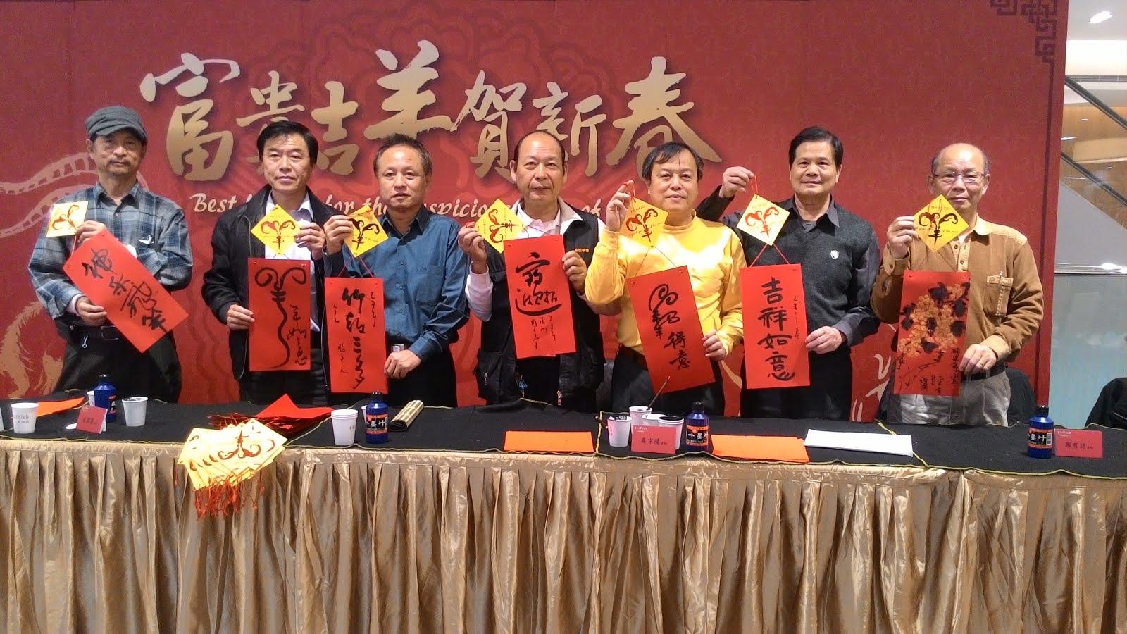 104年昇恒昌春聯揮毫
