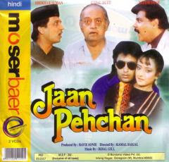 Jaan Pehchan (1991 - movie_langauge) - Shekhar Suman, Radha Asrani, Birbal, Sudha Chandran, Sudhir Dalvi, Utpal Dutt, Lilliput, Meera Madhuri, Arun Mathur, Mayur, Manju Mishra, Sushmita Mukherjee, Satish Shah, Asha Sharma