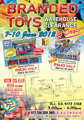 Litt Tak Branded Toys Warehouse Clearance