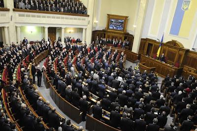 Parlimen Ukraine