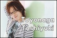 Toyonaga Toshiyuki Blog