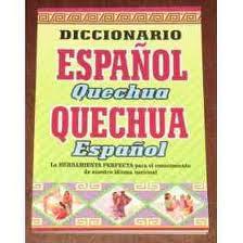 DICCIONARIO   ESPAÑOL--QUECHUA
