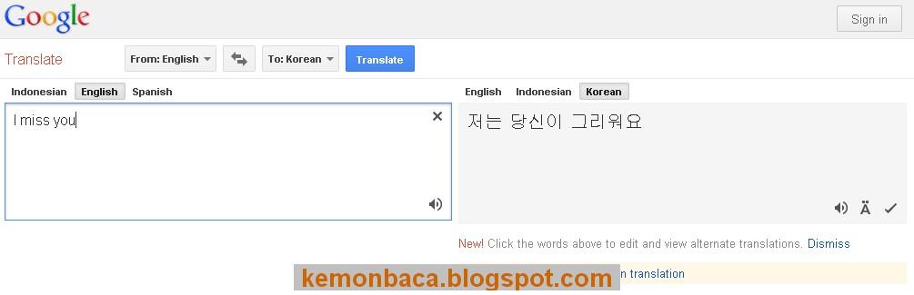 terjemahan indonesia inggris